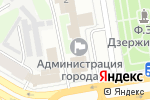 Схема проезда до компании Департамент ЖКХ в Дзержинске
