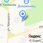 Арткон на карте Дзержинска