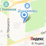 Сервистан на карте Дзержинска