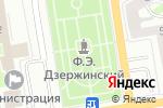 Схема проезда до компании Современник в Дзержинске