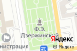 Сдается однокомнатная квартира в Дзержинске Краснодар