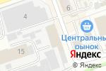 Схема проезда до компании Магазин одежды в Дзержинске