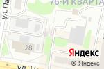 Схема проезда до компании Сервис А в Дзержинске