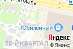 Схема проезда до компании АКБ САРОВБИЗНЕСБАНК в Дзержинске