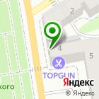 Местоположение компании EMS Почта России