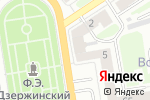 Схема проезда до компании EMS Почта России в Дзержинске