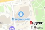 Схема проезда до компании Остров сокровищ в Дзержинске