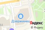 Схема проезда до компании Лаура Берти в Дзержинске