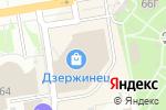 Схема проезда до компании Нептун в Дзержинске