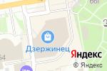 Схема проезда до компании Нижегородский мастер в Дзержинске