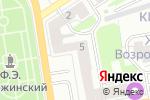 Схема проезда до компании Администрация г. Дзержинска в Дзержинске
