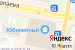Схема проезда до компании Refan в Дзержинске