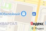 Схема проезда до компании Us medica в Дзержинске