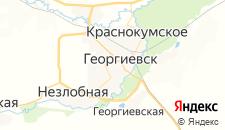 Гостиницы города Георгиевск на карте