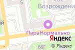 Схема проезда до компании Ваш Ломбард в Дзержинске