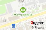 Схема проезда до компании МАТЧ-АРЕНА в Дзержинске