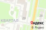 Схема проезда до компании Зоомир в Дзержинске