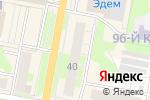 Схема проезда до компании Бюро займов в Дзержинске