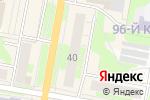Схема проезда до компании КанцПарк в Дзержинске