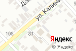Схема проезда до компании Аварийно-диспетчерская служба в Георгиевске