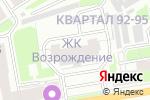 Схема проезда до компании Возрождение в Дзержинске