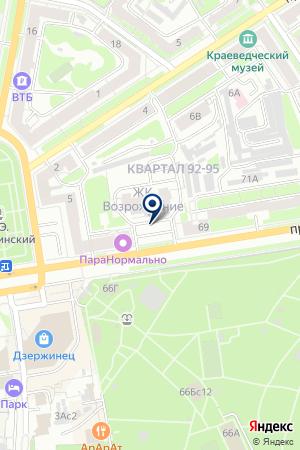 НИЖЕГОРОДСКИЙ ФИЛИАЛ КБ САРОВБИЗНЕСБАНК на карте Дзержинска