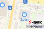 Схема проезда до компании ЦентрОбувь в Дзержинске