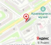Срочная Замочная Дзержинск
