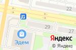 Схема проезда до компании Домашний доктор в Дзержинске