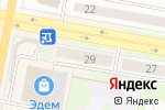 Схема проезда до компании Магистраль в Дзержинске