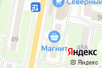Схема проезда до компании Платежный терминал, Сбербанк, ПАО в Дзержинске