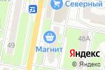 Схема проезда до компании Московская Аптека №4 в Дзержинске