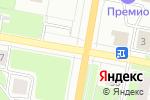 Схема проезда до компании Служба аварийных комиссаров в Дзержинске