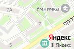 Схема проезда до компании Адвокатская контора в Дзержинске