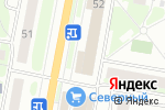Схема проезда до компании Магазин систем видеонаблюдения в Дзержинске