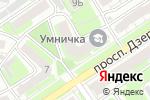 Схема проезда до компании Арбитражный управляющий Докукина Т.Н в Дзержинске