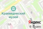 Схема проезда до компании Дзержинский краеведческий музей в Дзержинске