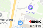 Схема проезда до компании Курс в Дзержинске