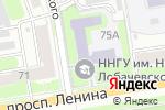 Схема проезда до компании ННГУ в Дзержинске