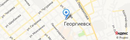 Отдел Управления ФСБ РФ по Ставропольскому краю в г. Георгиевске на карте Георгиевска