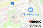 Схема проезда до компании Подкова в Дзержинске