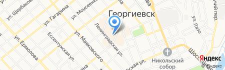 Магазин обуви на карте Георгиевска