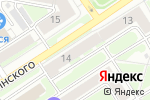Схема проезда до компании Совкомбанк в Дзержинске