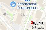 Схема проезда до компании Визави в Георгиевске
