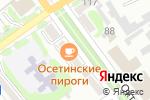 Схема проезда до компании Осетинские пироги в Георгиевске