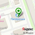 Местоположение компании Авто`Р