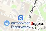 Схема проезда до компании Банкомат, Банк ВТБ 24, ПАО в Георгиевске