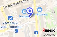 Схема проезда до компании ВИННО-ВОДОЧНЫЙ МАГАЗИН № 3 в Городце