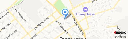 Инвест на карте Георгиевска