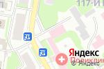 Схема проезда до компании Капитал Медицинское страхование в Дзержинске